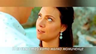 Настя Самбурська — Сигаретка ( Бг Превод )