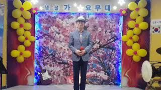 미운 사람아 / 가수 김원하 (원곡 신승일)