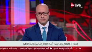 أستاذ بالعلوم السياسية: اجتماع «الاستانة» خطوة هامة.. ويجب التزام الحكومة السورية