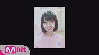 PRODUCE48  윙크요정, 내꺼야!ㅣ오다 에리나(AKB48) 180615 EP.0