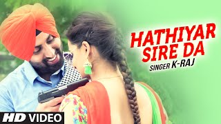 K-Raj : Hathiyar Sire Da Full Song (Video) | Rupin Kahlon | Latest Punjabi Song