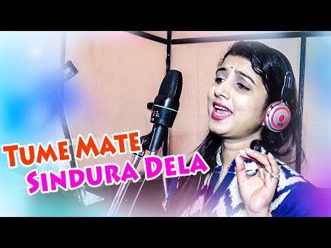 Tume Mate Sindura Dela - Brand New Odia Song - Mo Cute Priya - Dipti & Ardhendu | HD
