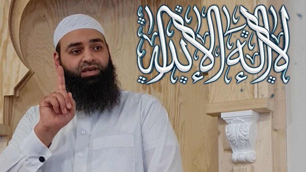 خطبة الجمعة ~ كلمة لا إله إلا الله أعظم كلمة ~ محمد بن شمس الدين