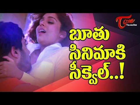 Sequel Plans on Telugu Boothu (Spicy) Movie !