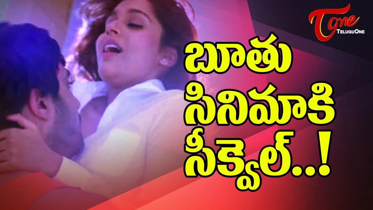 Telugu boothu kathalu bomalu