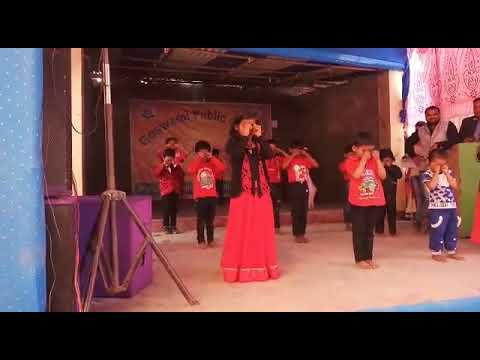 Goswami public school udakishungang /laxmipur