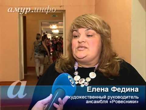 ЕЛЕНА ФЕДИНА КНИГИ СКАЧАТЬ БЕСПЛАТНО