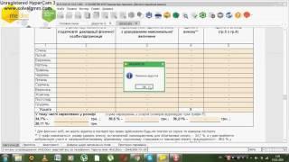 Звіт ЄСВ Додаток №5 таблиця № 1, 2 в Медок IS для єдиного податку та заг. системи оподаткування