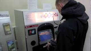 Irkutskilainen pankkiautomaatti