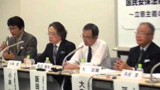 20140528 UPLAN【記者会見】国民安保法制懇設立記者会見