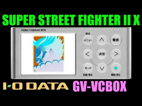 Akuma appears at SUPER STREET FIGHTER II Turbo for 3DO on GV-VCBOX