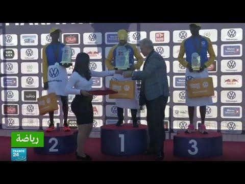 ماراثون مراكش الدولي: المغربي هشام لقواحي يفوز باللقب ويحطم الرقم القياسي للمسابقة  - 21:59-2020 / 1 / 26