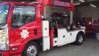 株式会社ナカムラオート レッカー車