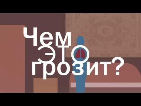 Минвата=Пыль+Фенол+Формальдегид