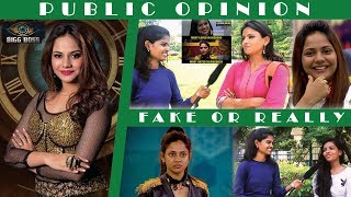 Bigg Boss 2 Ishwarya Special | நல்லவரா கெட்டவரா ? | G green Channel