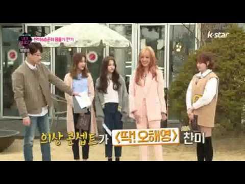 Chanmi AOA & Seungjun KNK Cut in Kstar I Am The Actor ep3