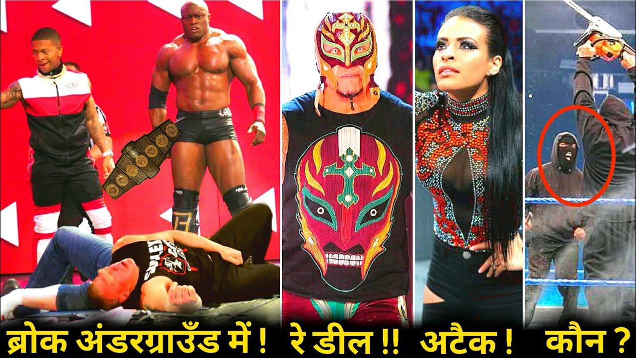 Brock Returns & Face Lashley for UG Championship ?! Rey Mysterio's NEW Deal, Bianca Blindside Zelina
