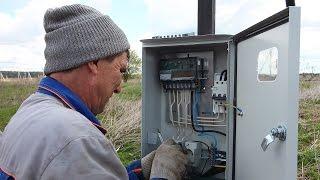 видео Как подключить электричество на участок? Правила подключения электричества