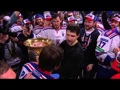 СКА отмечает победу в Кубке Гагарина / SKA celebrates on Gagarin Cup win