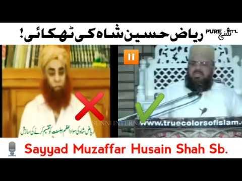 Kya Hazrat Muawiya Maula Ali Ko Gali Dilate The   Riyaz Husain Shah Exposed By Sayyad Muzaffar Husa