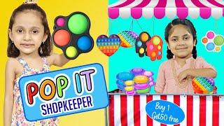 Kids PRETEND PLAY POP IT Shopkeeper   ToyStars