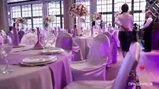 Оформление свадьбы в нежно-сиреневом