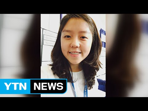 Harvard, Stanford deny joint admissions to Korean 'prodigy' / YTN