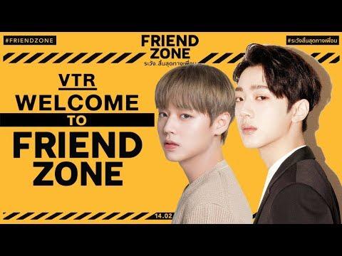 [PARODY] Friend zone #หลินฮุน #Wannaone