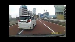 【危険運転】下手したら死亡事故の可能性だってある。 thumbnail