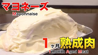 We tried to mąke aged meat for 1 month using mayonnaise
