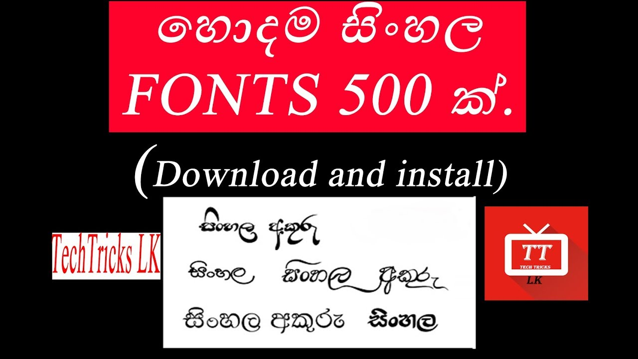 Download Free Download Sinhala Fonts Pack - CanvaTemplete