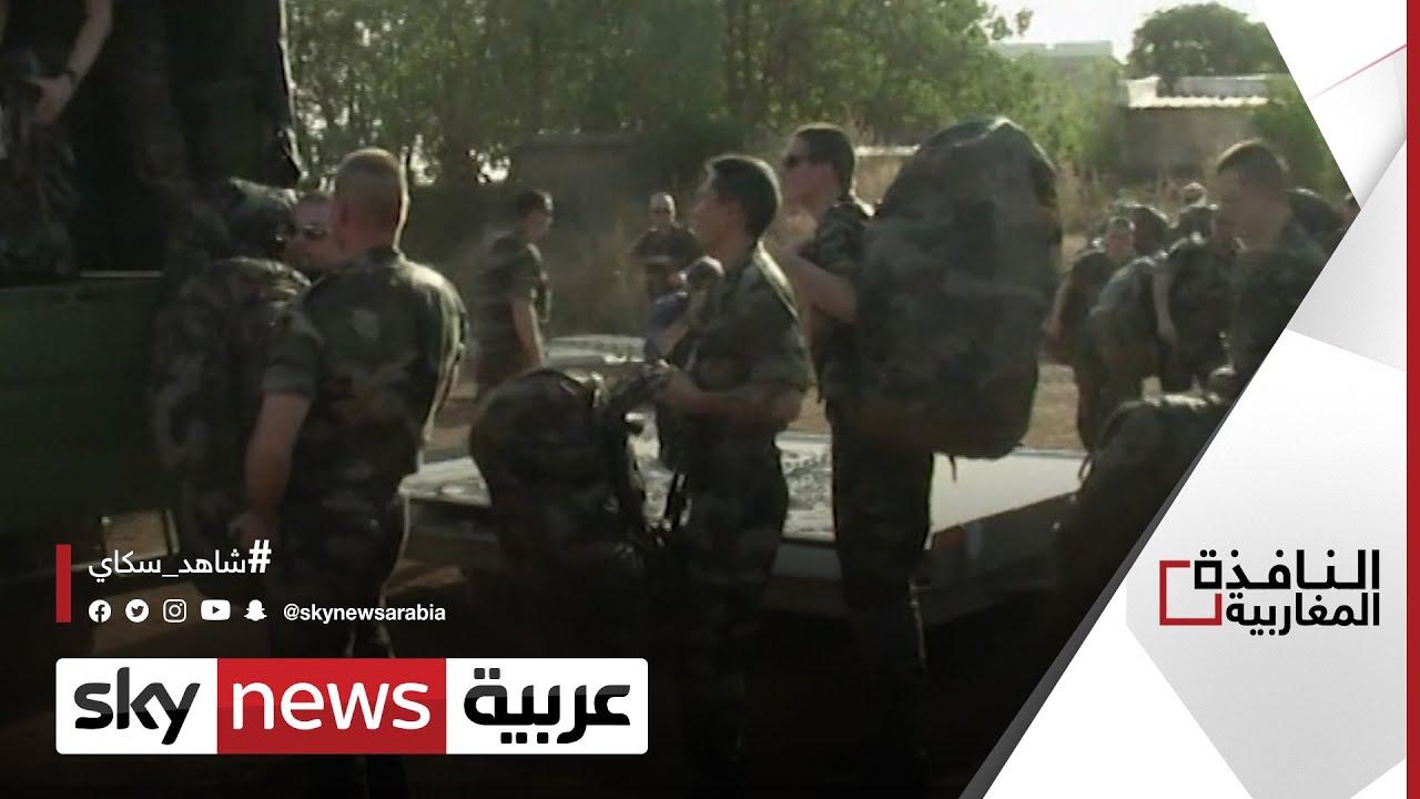 فرنسا تتجه لخفض قواتها العاملة في منطقة الساحل | النافذة المغاربية  - 01:58-2021 / 1 / 5
