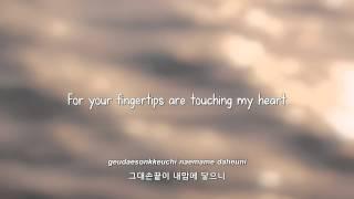 Gambar cover Ye Song- 바람꽃 (Wind Flower) lyrics [Eng. | Rom. | Han.]