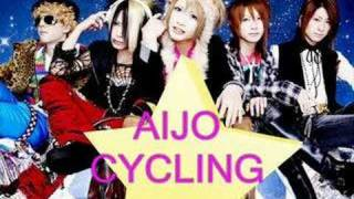 An Cafe - Aijo Cycling