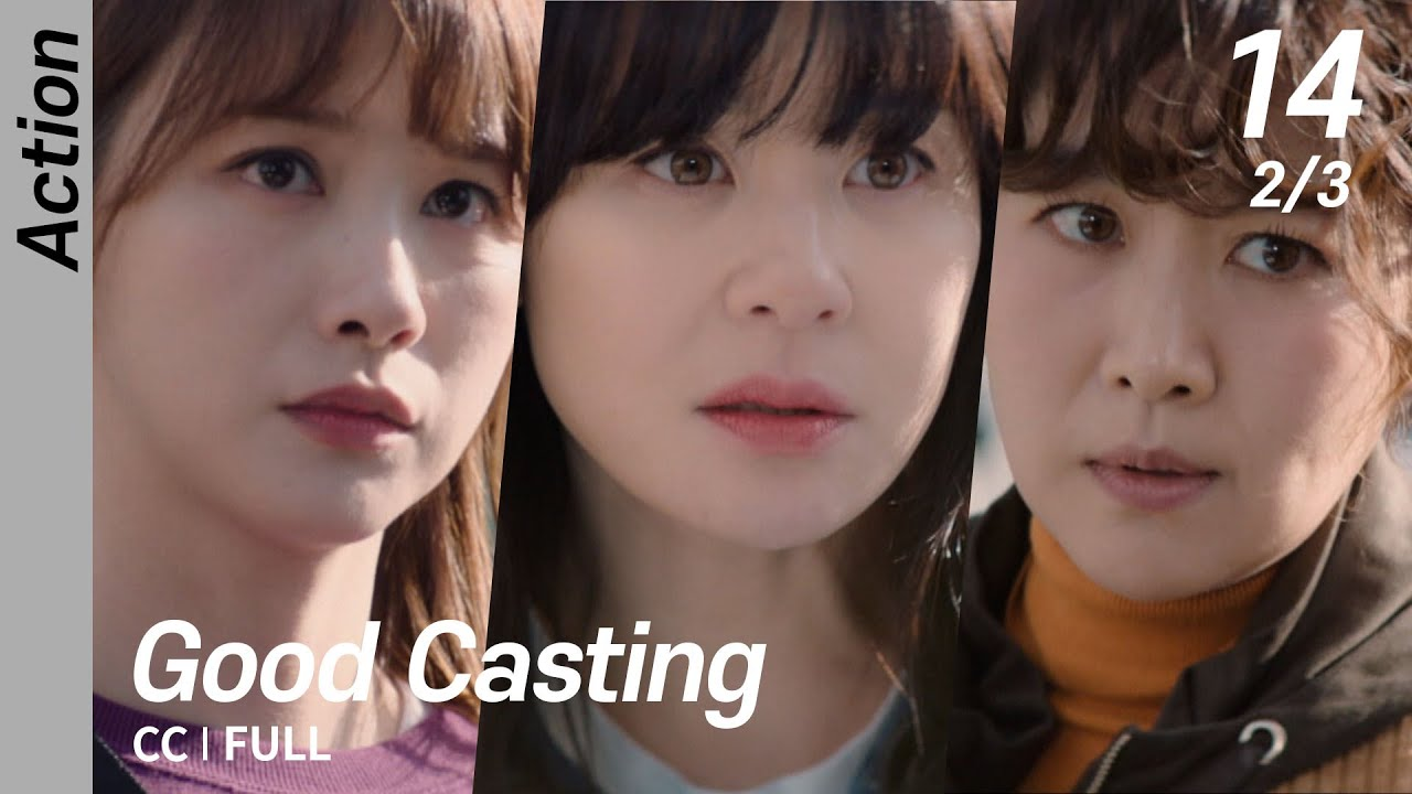 Download [CC/FULL] Good Casting EP14 (2/3) | 굿캐스팅