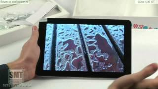 Видео-обзор на планшет Cube U30 GT(Предлагаем Вашему вниманию лучший видео-обзор планшета Cube U30 GT на русском языке В нем Вы сможете увидеть..., 2012-12-20T15:37:12.000Z)