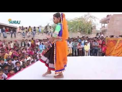 Rajasthani video song 2017..9168672166