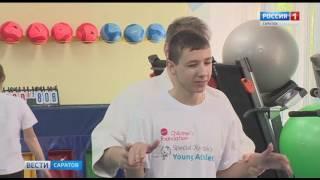 Подростки с ограниченными возможностями начали заниматься айкидо(, 2017-05-31T09:27:33.000Z)