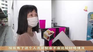【冠状病毒19】人流多超市为顾客量体温 索取个人资料
