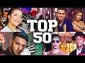 TOP 50 Funks Mais Tocados - Setembro 2017