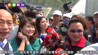 青海陸橋平面化提前完工 韓國瑜剪綵見證通車啟用