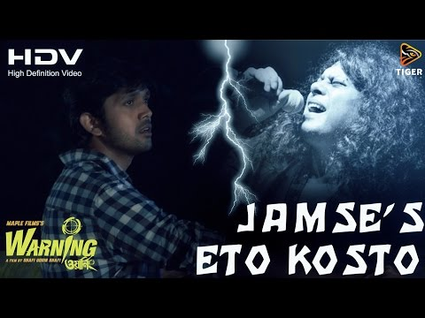 Eto Kosto - James | HD Video Song | Warning (2015) | Bengali Movie | Arifin Shuvoo | Mahiya Mahi