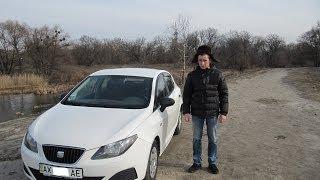 Обзор Тест-Драйв Seat Ibiza 1.2 12v 70л.с 2011г
