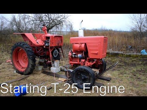 Трактор Т - 25 коленвал - YouTube