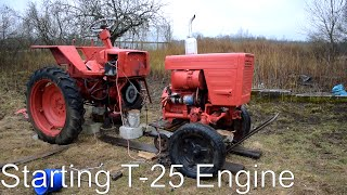 Запуск трактора Т-25 двигун (1080р)