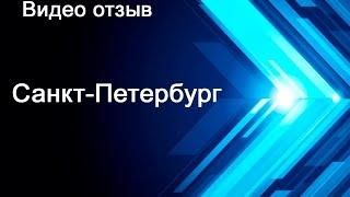 Экран возле метро Петроградская, г. Санкт-Петербург(Led-Reklama-Svet.ru светодиодная продукция для рекламы и освещения led-reklama-svet.ru +7 (499) 653-61-21 +7 (916) 750-88-68 ..., 2015-10-08T11:04:05.000Z)