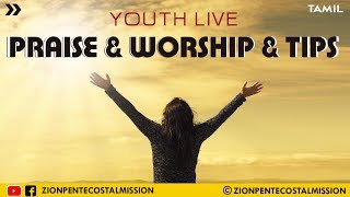 TPM SONGS  Youth Praise  Worship  Tips  Bro Teju  Bible Sermons  Christian Messages  T  E