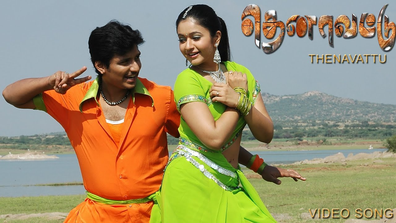 Tamil songs free download mp3 2008.