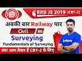 9:00 PM - RRB JE 2019 (CBT-2) | Civil Engg by Sandeep Sir | Surveying (Fundamentals of Surveying)