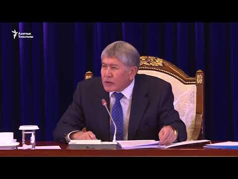 Атамбаев об Утемуратова